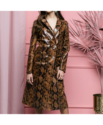 Trench lungo Giulia N COUTURE